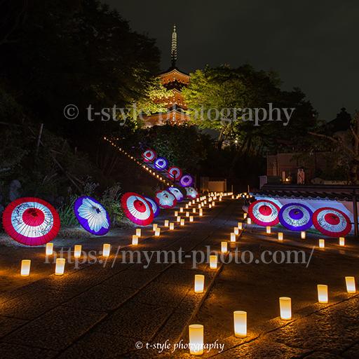 飛鳥光の回廊での岡寺の和傘ライトアップ