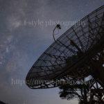 みさと天文台で電波望遠鏡と星空を撮ってきた話