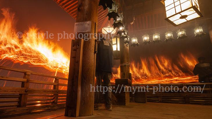 東大寺二月堂のお水取り