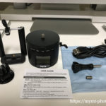 GoProに使えそうな電動自動回転雲台AnordsemをAmazonで購入&レビュー