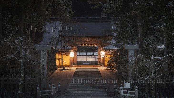 雪景色の高野山〜前編〜